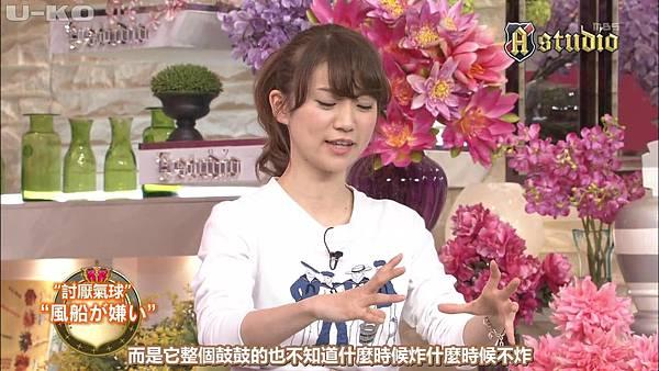 【U-ko字幕組】140530 A-studio_20146521254