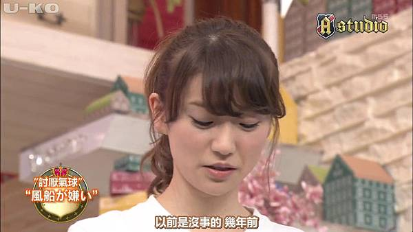 【U-ko字幕組】140530 A-studio_20146521359