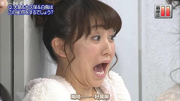 【U-ko字幕組】140614 めちゃ2イケてるッ!大島優子未公開段片_201461822275