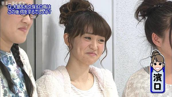 【U-ko字幕組】140614 めちゃ2イケてるッ!大島優子未公開段片_201461822295