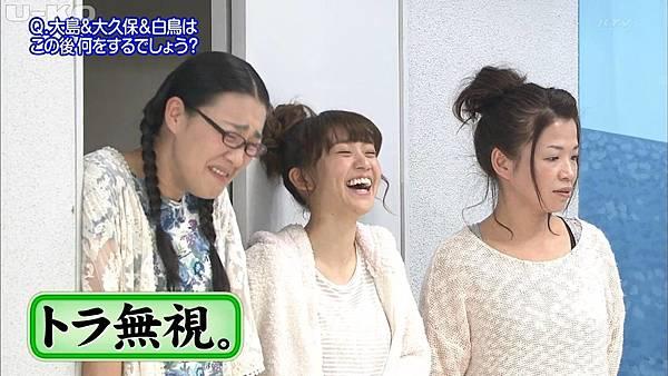 【U-ko字幕組】140614 めちゃ2イケてるッ!大島優子未公開段片_2014618222950