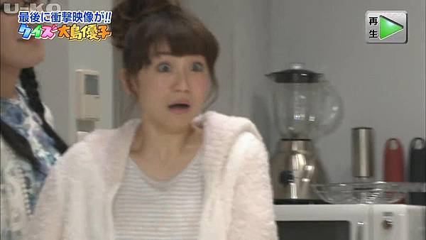 【U-ko字幕組】140614 めちゃ2イケてるッ!大島優子未公開段片_2014618222444
