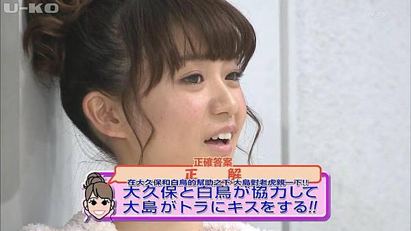 【U-ko字幕組】140614 めちゃ2イケてるッ!大島優子未公開段片_2014618223147