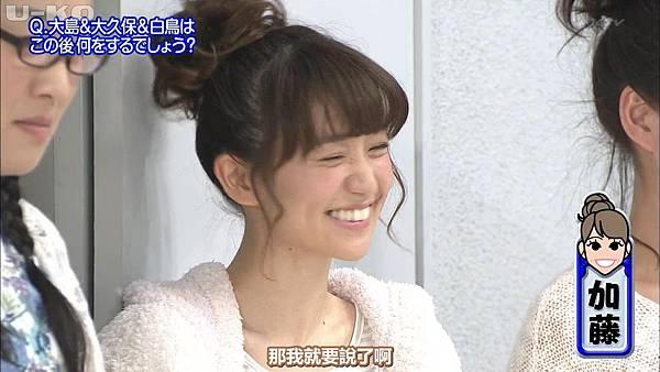 【U-ko字幕組】140614 めちゃ2イケてるッ!大島優子未公開段片_2014618223049