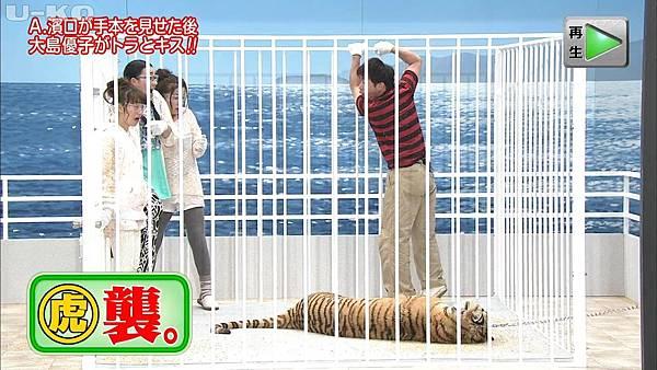 【U-ko字幕組】140614 めちゃ2イケてるッ!大島優子未公開段片_201461822397
