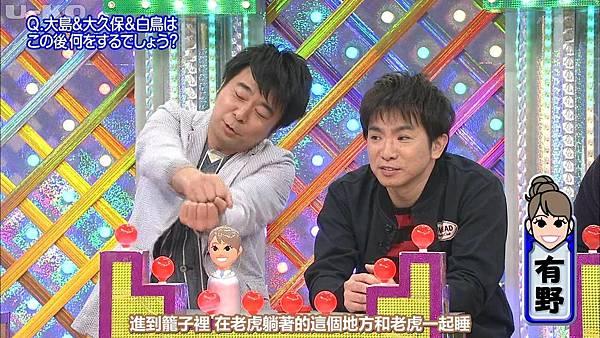 【U-ko字幕組】140614 めちゃ2イケてるッ!大島優子未公開段片_2014618223035