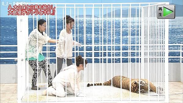 【U-ko字幕組】140614 めちゃ2イケてるッ!大島優子未公開段片_2014618223235