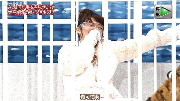 【U-ko字幕組】140614 めちゃ2イケてるッ!大島優子未公開段片_2014618224423