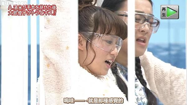 【U-ko字幕組】140614 めちゃ2イケてるッ!大島優子未公開段片_2014618224011