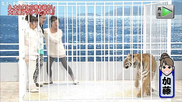 【U-ko字幕組】140614 めちゃ2イケてるッ!大島優子未公開段片_201461822374