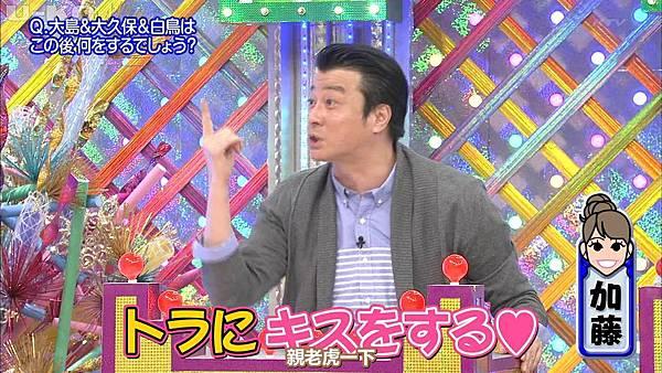 【U-ko字幕組】140614 めちゃ2イケてるッ!大島優子未公開段片_2014618223120
