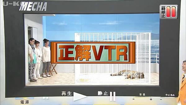 【U-ko字幕組】140614 めちゃ2イケてるッ!大島優子未公開段片_201461822324