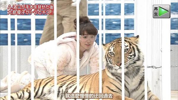 【U-ko字幕組】140614 めちゃ2イケてるッ!大島優子未公開段片_2014618224036