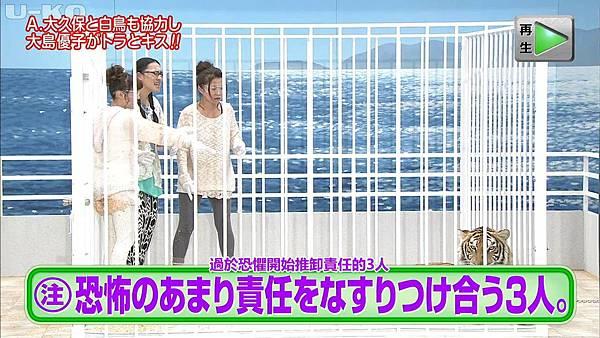 【U-ko字幕組】140614 めちゃ2イケてるッ!大島優子未公開段片_2014618223317