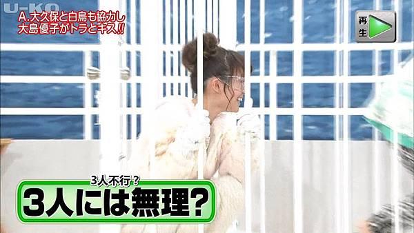 【U-ko字幕組】140614 めちゃ2イケてるッ!大島優子未公開段片_2014618223438