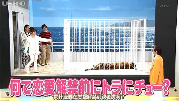 【U-ko字幕組】140614 めちゃ2イケてるッ!大島優子未公開段片_2014618224631