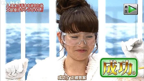 【U-ko字幕組】140614 めちゃ2イケてるッ!大島優子未公開段片_2014618224555