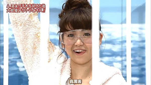 【U-ko字幕組】140614 めちゃ2イケてるッ!大島優子未公開段片_201461822469