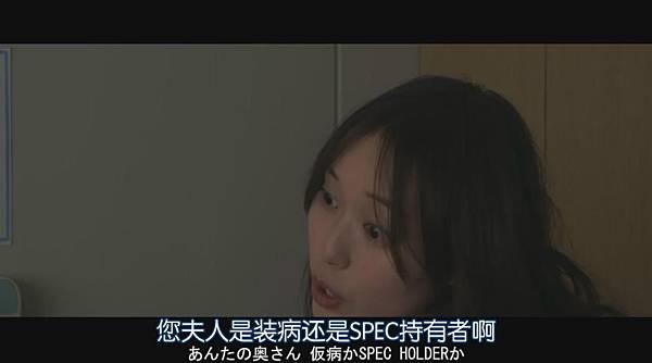 SPEC~结:前篇_2014626203132