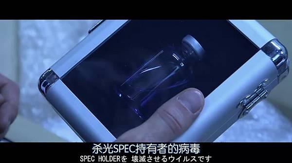 SPEC~结:前篇_201462705924