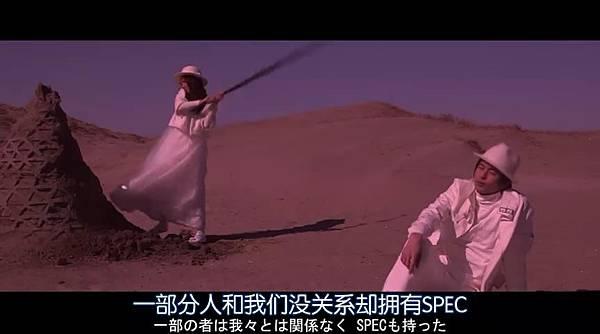 SPEC~结:前篇_201462705555