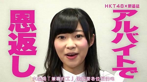 【小櫻花字幕組】140704 HKTシャカリキ48! ep01 宮脇咲良×ラーメン屋_201477232949