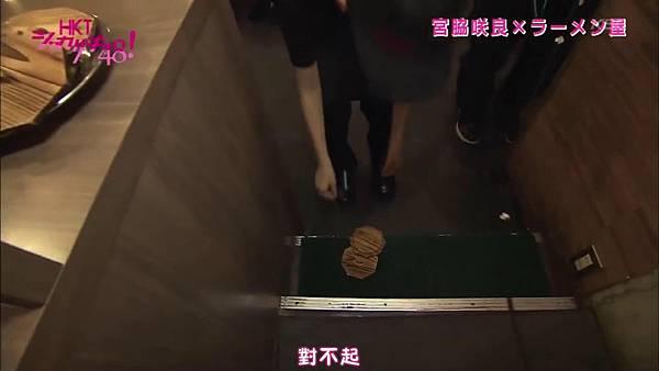 【小櫻花字幕組】140704 HKTシャカリキ48! ep01 宮脇咲良×ラーメン屋_2014781337