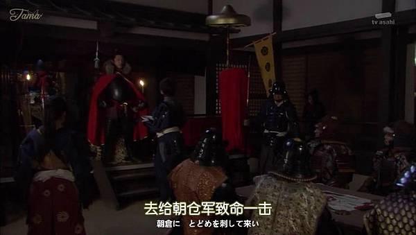 信長的主廚 2 Nobunaga no Chef 2 01_2014722232829