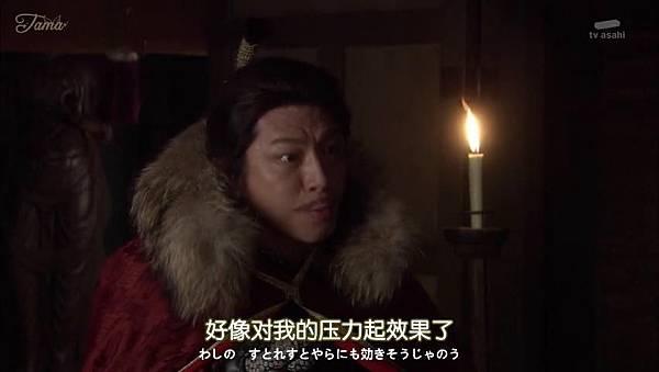 信長的主廚 2 Nobunaga no Chef 2 01_2014722232714