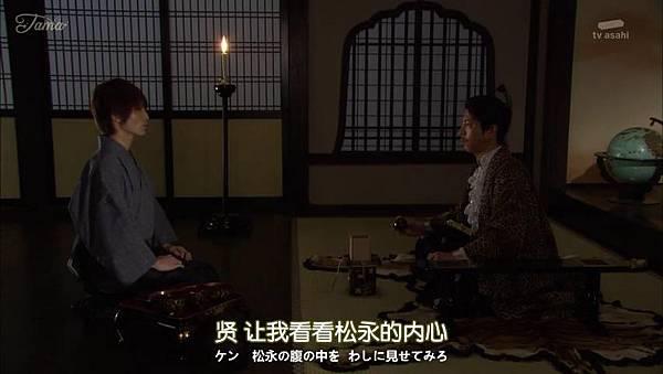 信長的主廚 2 Nobunaga no Chef 2 01_2014723204128