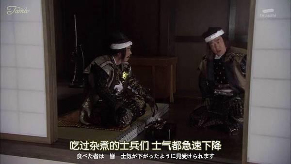 信長的主廚 2 Nobunaga no Chef 2 01_201472320548