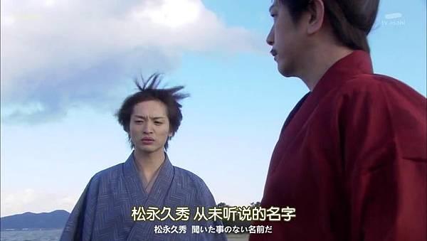 信長的主廚 2 Nobunaga no Chef 2 01_2014723203137