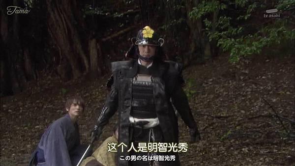 信長的主廚 2 Nobunaga no Chef 2 01_201472320114
