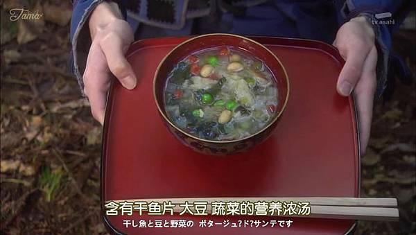 信長的主廚 2 Nobunaga no Chef 2 01_2014723202028