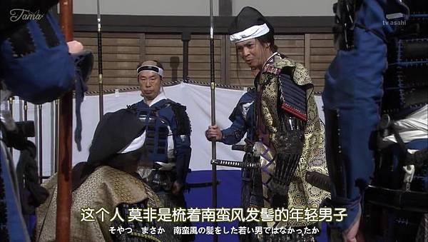 信長的主廚 2 Nobunaga no Chef 2 01_201472320742