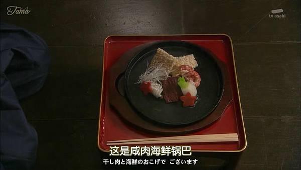 信長的主廚 2 Nobunaga no Chef 2 01_2014723204618