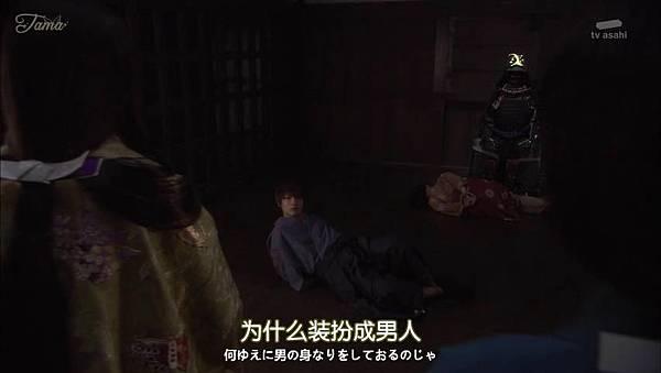 信長的主廚 2 Nobunaga no Chef 2 01_201472321656