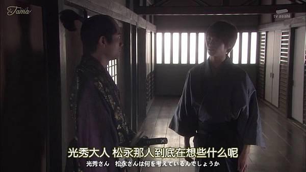 信長的主廚 2 Nobunaga no Chef 2 01_201472320560