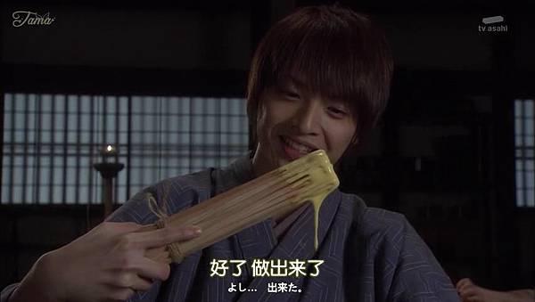 信長的主廚 2 Nobunaga no Chef 2 01_2014723211042
