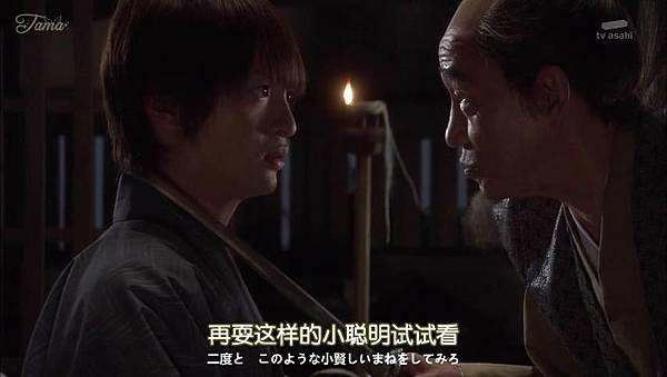 信長的主廚 2 Nobunaga no Chef 2 01_2014723205457