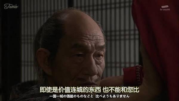 信長的主廚 2 Nobunaga no Chef 2 01_201472320490