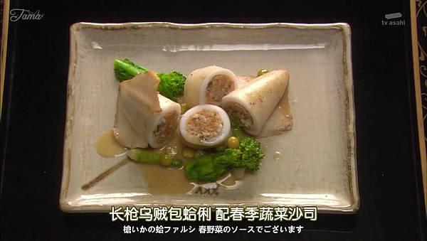 信長的主廚 2 Nobunaga no Chef 2 01_2014723211636