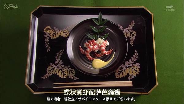 信長的主廚 2 Nobunaga no Chef 2 01_201472321112