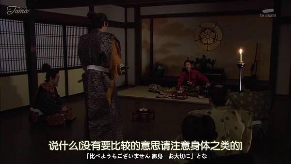 信長的主廚 2 Nobunaga no Chef 2 01_2014723205128