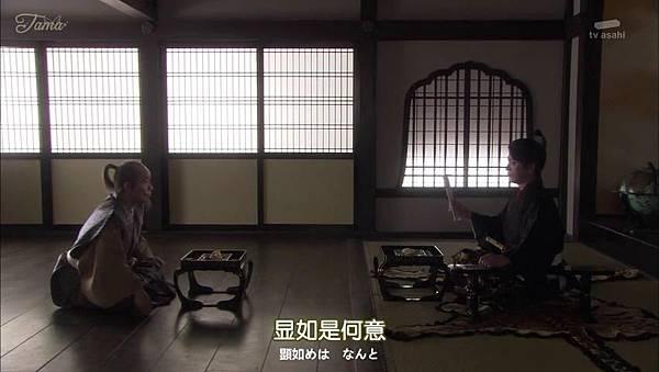 信長的主廚 2 Nobunaga no Chef 2 01_2014723211722