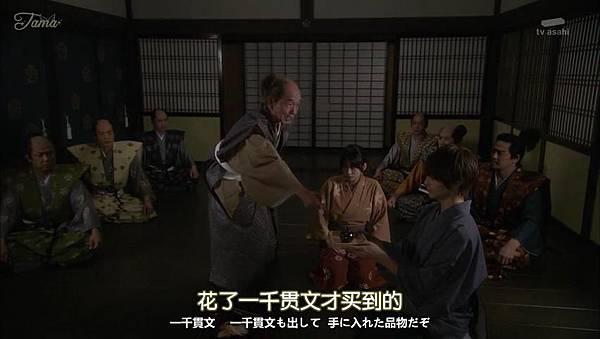 信長的主廚 2 Nobunaga no Chef 2 01_2014723204741