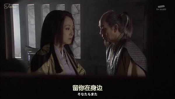 信長的主廚 2 Nobunaga no Chef 2 01_201472321140