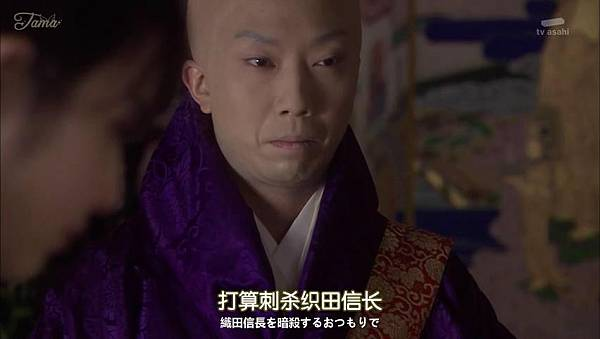 信長的主廚 2 Nobunaga no Chef 2 01_2014723211544