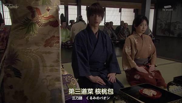 信長的主廚 2 Nobunaga no Chef 2 01_2014723215036