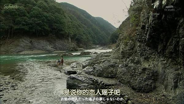 信長的主廚 2 Nobunaga no Chef 2 01_2014723211939